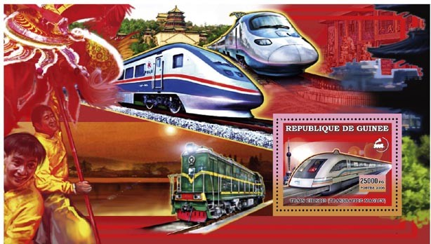 TRANSRAPIDE MAGLEV s/s 25 000 FG - Issue of Guinée postage stamps