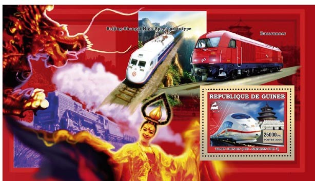 ICE-SIEMENS CRH 3 s/s 25 000 FG - Issue of Guinée postage stamps