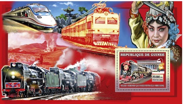 LOCOMOTIVE NAO ZEDONG s/s 25 000 FG - Issue of Guinée postage stamps
