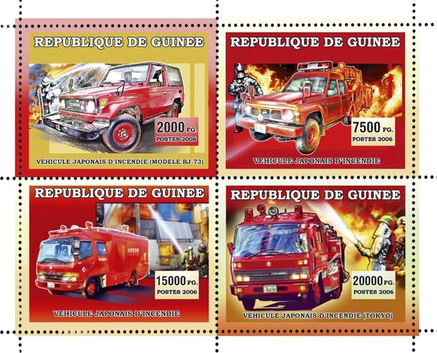 VEHICULES POMPIERS JAPONAIS 4v 44 500 FG - Issue of Guinée postage stamps