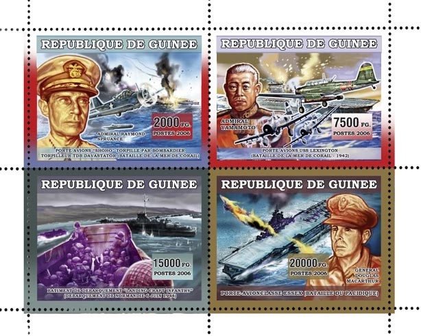 AVIONS GUERRE I  4v 44 500 FG - Issue of Guinée postage stamps