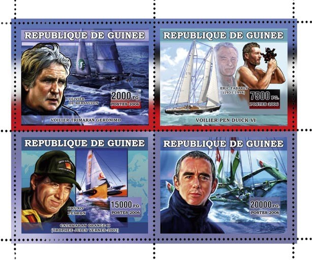BATEAUX VOILIERS 4v 44 500 FG - Issue of Guinée postage stamps