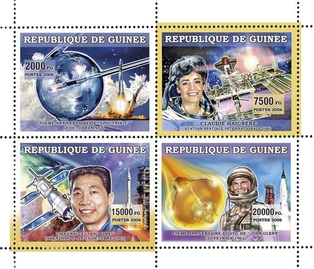 ESPACE COSMOS 4v 44 500 FG - Issue of Guinée postage stamps