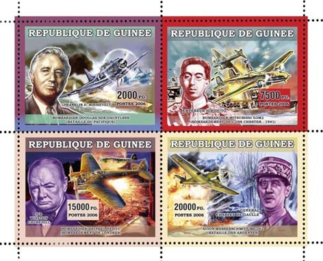 AVIONS MILITAIRES. PERSONALITES: F. ROOSEVELT, EMPEREUR HIROHITO, SIR WINSTON CHUCHILL, DE GAULLE - Issue of Guinée postage stamps