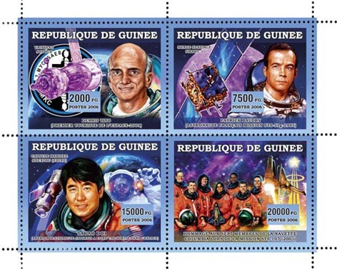 ESPACE - Issue of Guinée postage stamps