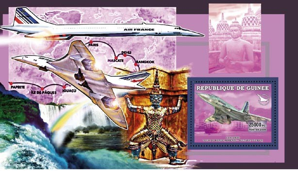 TOUR DU MONDE (MASCATE-SULTANAT dOMAN) - Issue of Guinée postage stamps