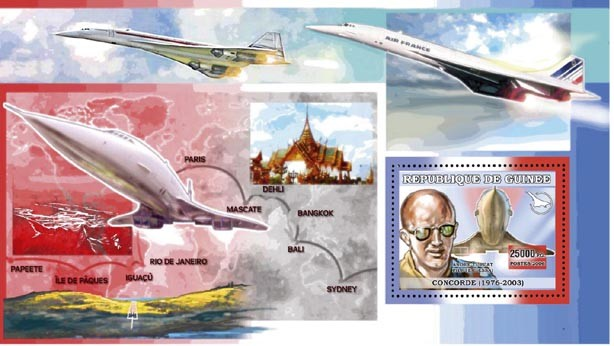 ANDRE TURCAT PILOT dESSAI - Issue of Guinée postage stamps