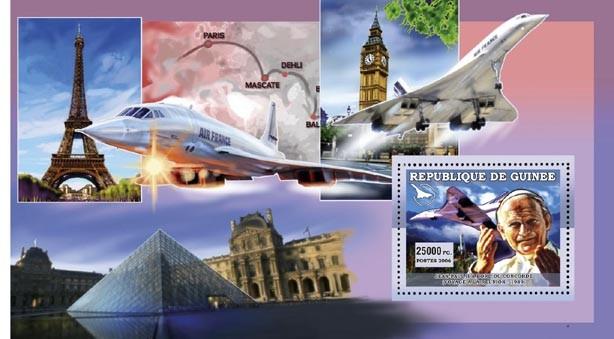 PAPE J.P. II AU BORD DU CONCORDE VOYAGE AU REUNION - Issue of Guinée postage stamps