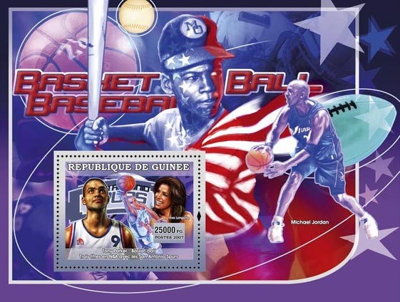 Basketball - Issue of Guinée postage stamps