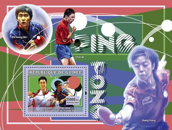Ping Pong - Issue of Guinée postage stamps