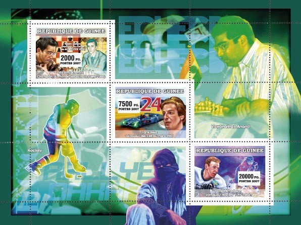 Sports: Chess - Rallye - Hockey - Issue of Guinée postage stamps