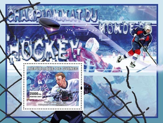 Hockey - Issue of Guinée postage stamps