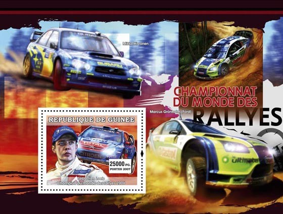 Rallye - Issue of Guinée postage stamps