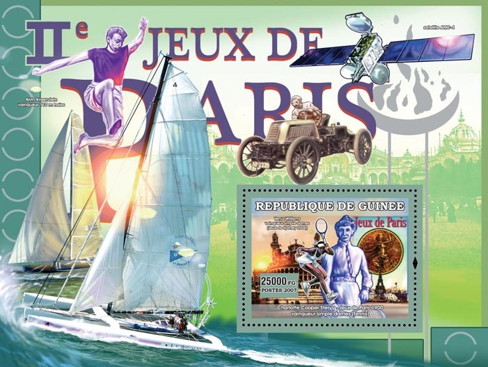 II Games Paris 1900 - Issue of Guinée postage stamps