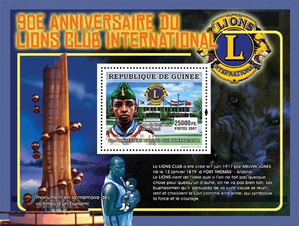 Residence of Lions Club International - Issue of Guinée postage stamps