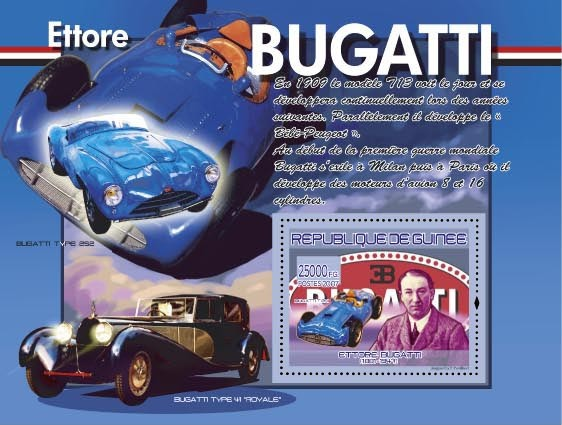 Bugatti T 251 - Issue of Guinée postage stamps