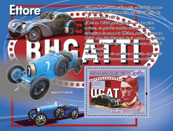 Bugatti T 101 - Issue of Guinée postage stamps