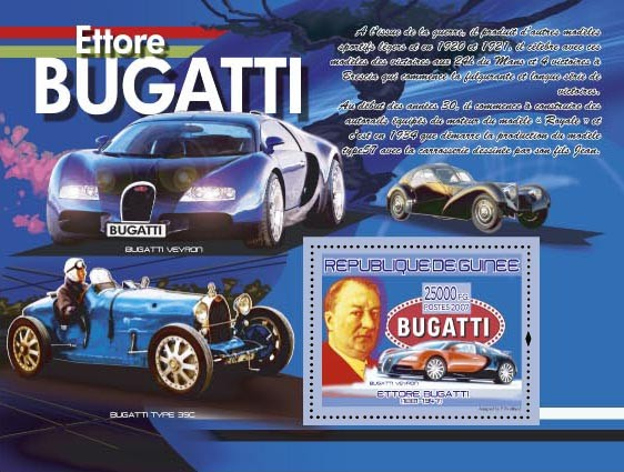 Bugatti Veyron - Issue of Guinée postage stamps