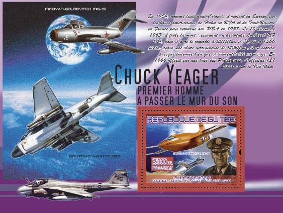 M.Gourevitch Mig-1S, Bellx-1 - Issue of Guinée postage stamps