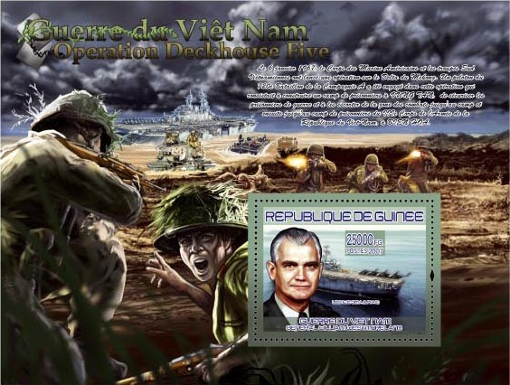 USS IWO JIMA LPH-2 ( ship ) - Issue of Guinée postage stamps
