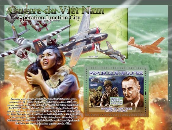 HMH-362 ( helicopter ) - Issue of Guinée postage stamps