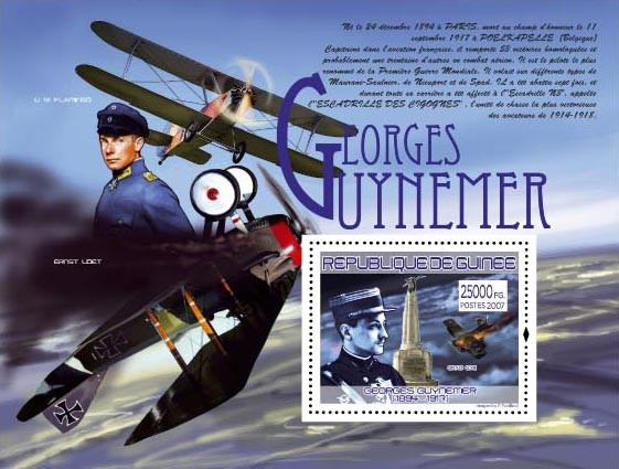 G.Guynemer, Spad SXIII - Issue of Guinée postage stamps