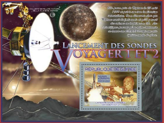 Voyager 1 & 2 ( Luis Armstrong, Satellite) - Issue of Guinée postage stamps