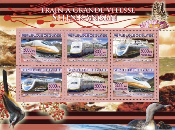 TRANSPORTS - Speed Trains (Shinkansen) - Issue of Guinée postage stamps