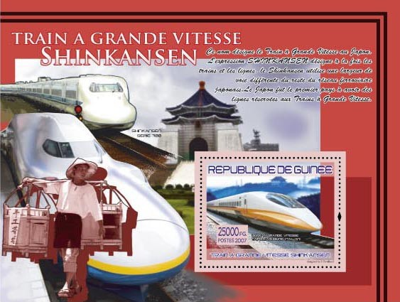 Speed Trains (Series 700, Taiwan) - Issue of Guinée postage stamps