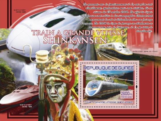 Speed Trains (Series 500, Series  700, Series 800) - Issue of Guinée postage stamps