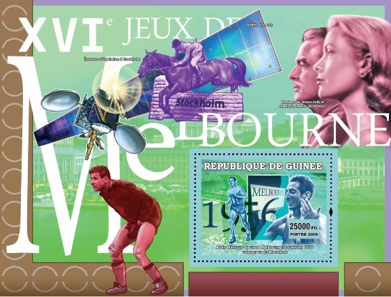 XV Games Melbourne 1956 - Issue of Guinée postage stamps