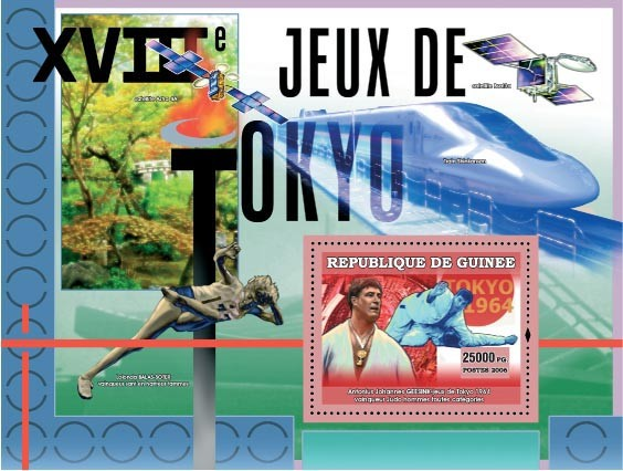 XVIII Games Tokyo 1964 - Issue of Guinée postage stamps
