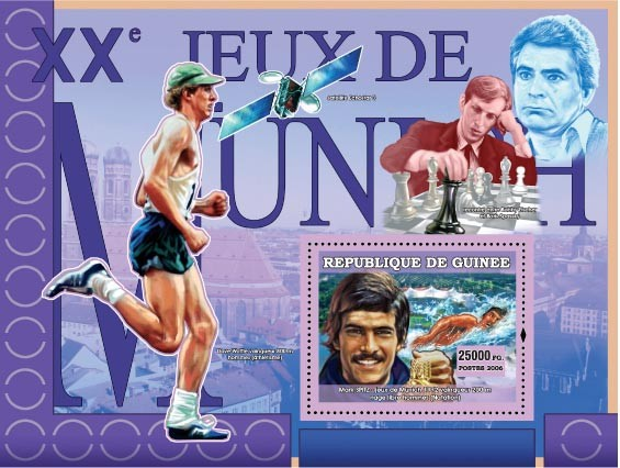 XX Games Munich 1972 - Issue of Guinée postage stamps