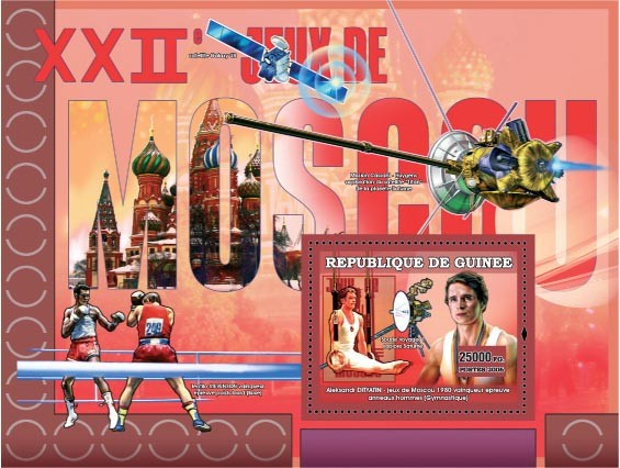 XXII Games Moscou 1980 - Issue of Guinée postage stamps