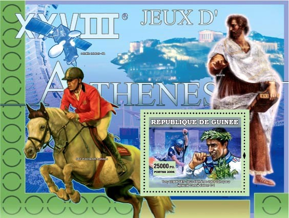 XXVIII Jeux dAthenes - Issue of Guinée postage stamps