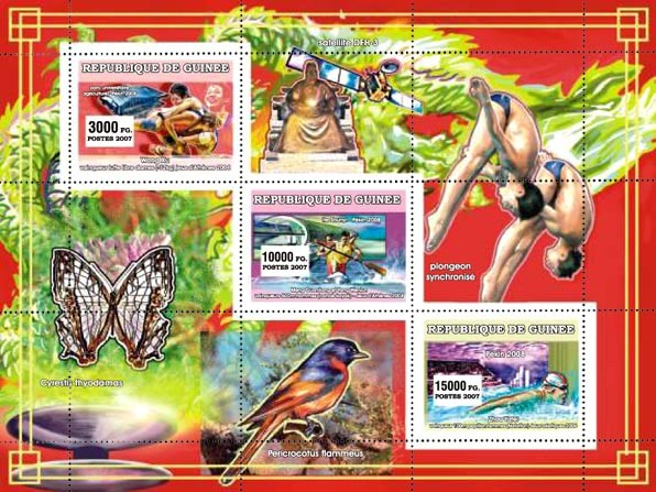 Various Sports 3v - Issue of Guinée postage stamps