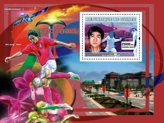 Sports, etc - Issue of Guinée postage stamps