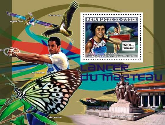 Sports, etc. - Issue of Guinée postage stamps