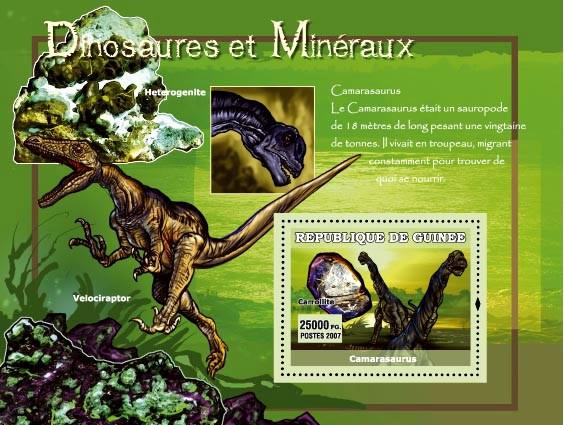 Camarasaurus - Issue of Guinée postage stamps