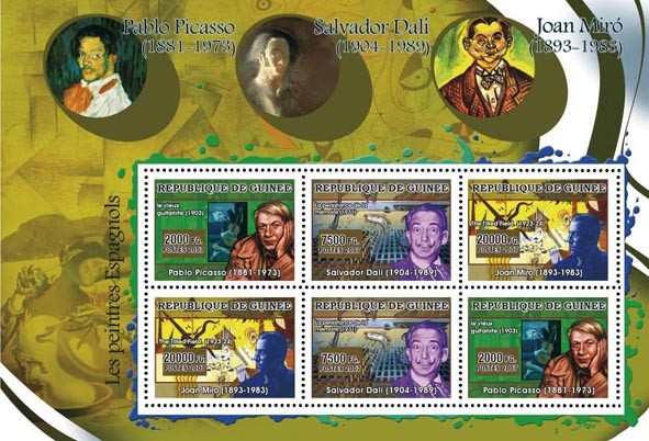 ART - Spanish painters - Issue of Guinée postage stamps