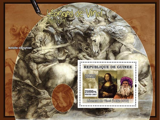 Leonard De Vinci - Issue of Guinée postage stamps
