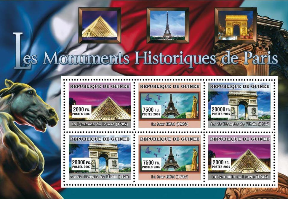 ART - Historical Monuments of Paris: La Pyramide du Louvre, La Tour Eiffel, Arc de Triomph de lEtoille 6v - Issue of Guinée postage stamps