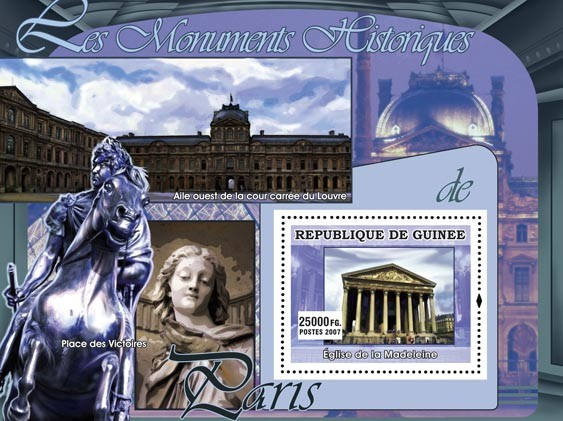 Eglise de la Madeleine - Issue of Guinée postage stamps