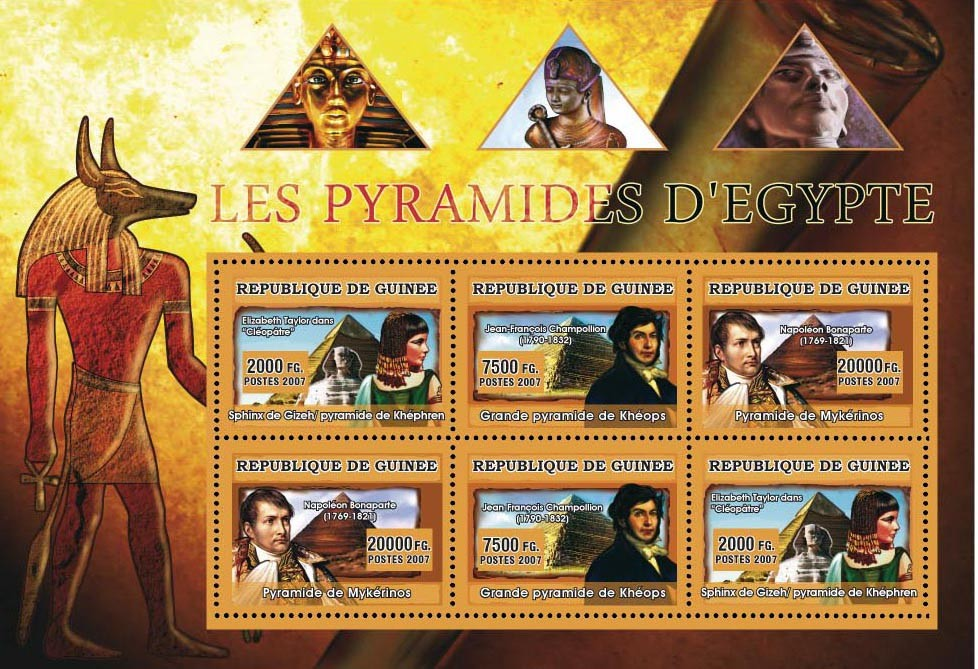 ART - Pyramids of Egypt 6v - Issue of Guinée postage stamps