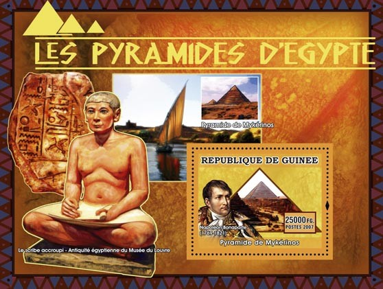 Pyramide de Mykerinos, Napoleon Bonapart - Issue of Guinée postage stamps