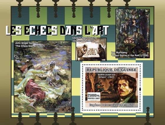 Eug?�ne Delacroix  Arabes jouant aux echecs  - Issue of Guinée postage stamps