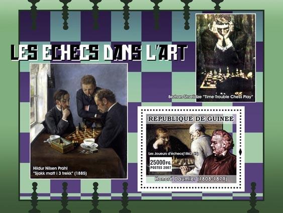 Honore Daumier  Les jouers dechecs - Issue of Guinée postage stamps