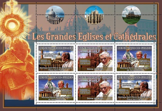 ART - Churches, Pope John Paul II, Pope Benedict XVI - Issue of Guinée postage stamps