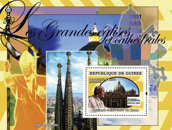 Basilique St. Pierre de Rome, Pape J.P. II - Issue of Guinée postage stamps
