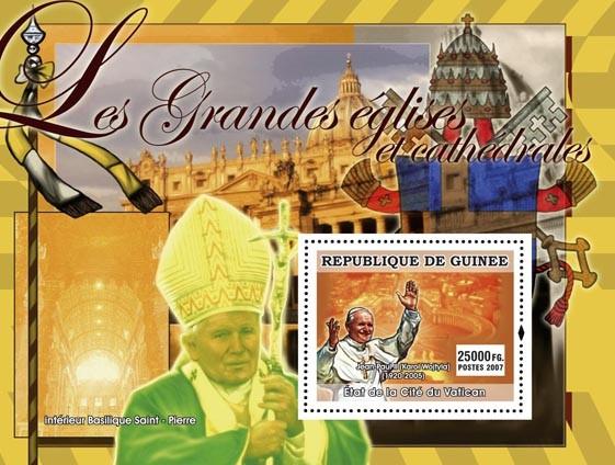 Etat de la cite du Vatican, Pape J.P. II - Issue of Guinée postage stamps